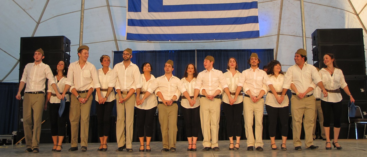 12th Annual Calgary Greek Festival